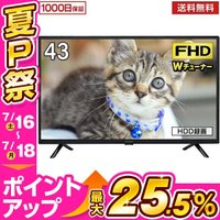 テレビ TV 43型 43インチ フルハイビジョン 1,000日保証 地デジ・BS・CS 外付けHDD録画 maxzen マクスゼン J43SK03