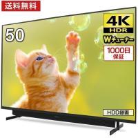 テレビ TV 50型 50インチ 4K対応 HDR対応 1, 000日保証 地デジ・BS・CS 外付けHDD録画 液晶テレビ maxzen JU50SK04