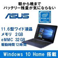 Windows10 Home搭載、11.6型モバイルノートPC VivoBook 11.6型 11....