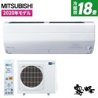 エアコン 三菱電機 霧ヶ峰 Zシリーズ 主に18畳 単相200V MSZ-ZW5620S-W ピュアホワイト MITSUBISHI ..