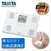 タニタ 体重計 BC-315-WH パールホワイト TANITA BC315 体組成計 体脂肪計 父...