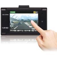 セルスター CSD-570FH ドライブレコーダー GPS内蔵 2.4インチタッチパネル液晶 Full HD画質 駐車中も安心 国産 三年保証
