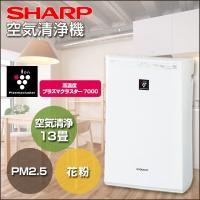 【送料無料】SHARP(シャープ) FU-F30-W ホワイト系 空気清浄機(プラズマクラスター 1...