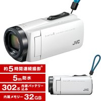 JVC(ビクター) ビデオカメラ 32GB 大容量バッテリー GZ-R470-W シャインホワイト Everio R