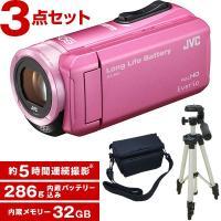 JVC (ビクター/VICTOR) GZ-F100-P ピンク(32GBビデオカメラ) + KA-1...