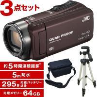 Everio エブリオ VICTOR JVC ビクター VICTOR GZ-RX600-T 64GB...