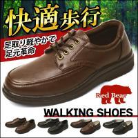 送料無料 スニーカー メンズ スリッポン メンズ コンフォートシューズ カジュアルシューズ ドライビングシューズ フォーマル ビジネスシューズ 紳士靴 革靴