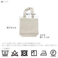 【訳あり品・メール便送料無料】シンプル無地トートバッグL