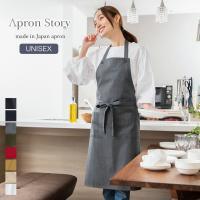 ■シンプルなデザインと、しわになりくいしっかりとした生地で、日本製ならではの丁寧な縫製やデザインは、...