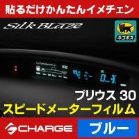 シルクブレイズ/SilkBlaze (株式会社 ケースペック/K'SPEC/KSPEC) ...