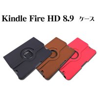 内容 ・Kindle Fire HD 8.9 専用ケース 1個  ※ご注意下さい※ こちらのケースは...