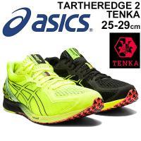 ランニングシューズ メンズ アシックス asics TARTHEREDGE TENKA ターサーエッジ テンカ/レーシングシューズ 駅伝 マラソン サブ2.5~3/1011A937