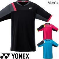 ★メール便1点までOK★  ヨネックス(YONEX)から、ユニセックスモデルのゲームシャツです。  ...