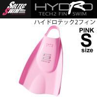 ソルティック(SOLTEC SWIM)から、競泳専用フィン「ハイドロテック2フィン」です。  従来の...