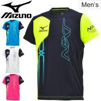 ★メール便1点までOK★  ミズノ(mizuno)から、N-XTシリーズのトレーニング半袖Tシャツで...