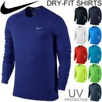 ★メール便1枚までOK★  ナイキからDRI-FIT UV長袖メンズマイラーTシャツです。 さらりと...