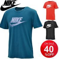★メール便1点までOK★  ナイキ(NIKE)から、メンズの半袖Tシャツです。 トライブレンドファブ...