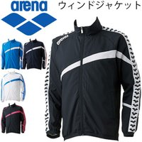 アリーナ(arena)から、ユニセックスモデルのウィンドジャケットです。  はっ水性・透湿性・低ノイ...
