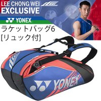 ヨネックス(YONEX)から、ラケットバッグ6 [リュック付]です。  リー・チョンウェイ選手の限定...