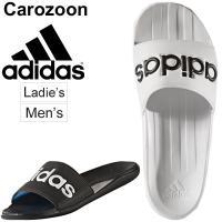 アディダスから履き心地の良い形状に設計されたシャワーサンダルです。  シンプルで飽きのこないデザイン...