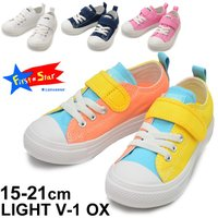 9f29de11654ad キッズシューズ ローカット スニーカー ジュニア 男の子 女の子 子ども コンバース converse チャイルド オールスター ライト V-1 OX 子供  靴  CDAS-Li.