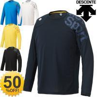 デサント(DESCENTE)の「MOVE SPORTS」シリーズから、メンズの長袖Tシャツです。  ...