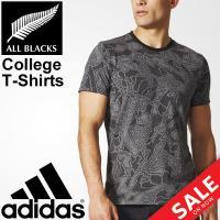 ★メール便1点までOK★  アディダス(adidas)から、オールブラックスのメンズTシャツです。 ...