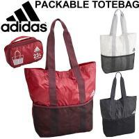 アディダスから(adidas)、パッカブル トートバッグです。  旅行に最適なパッカブルバッグがより...