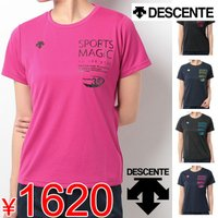 ★メール便1点までOK★  デサント(DESCENTE)から、レディスの半袖プラクティスシャツです ...