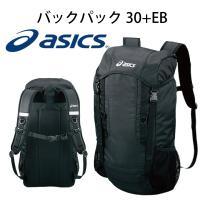 アシックス(asics)から、 バスケットボール/バックパックです。 付属のメッシュバッグにはバスケ...
