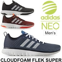 アディダス(adidas)から、メンズシューズ『CLOUDFOAM FLEK SUPER』です。  ...