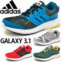 アディダス(adidas)から、メンズ ランニングシューズ「Galaxy 3.1」です。  【快適な...