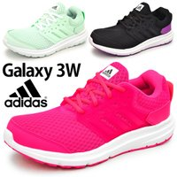 アディダス(adidas)から、レディースランニングシューズ Galaxy 3 W[ギャラクシー3W...