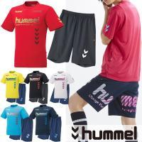 ヒュンメル(hummel)から、半袖Tシャツ&ハーフパンツの上下セットです。  7色展開とカラバリ豊...
