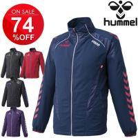 ヒュンメル(hummel)から、さらりとした素材が魅力のメンズクロスジャケットです。  撥水&透湿素...