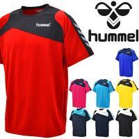 ★メール便1点までOK★  ヒュンメル(hummel)から、メンズの半袖Tシャツです。 吸水速乾性能...