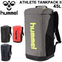 バックパック リュック バッグ メンズ レディース ヒュンメル hummel ATHLETE TANKPACK 2 スポーツバッグ 約45L 大容量/HFB6129【ギフト不可】