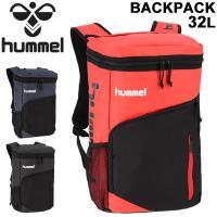 バックパック リュック メンズ レディース ヒュンメル hummel ATHLETE BOX BACKPACK 2 スポーツバッグ 約32L 大容量/HFB6131