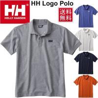 ヘリーハンセン(HELLY HANSEN)から、メンズの半袖ポロシャツです。  左胸にHHロゴ刺繍が...