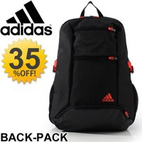 アディダス(adidas)から、ランニング用のバックパックです。  長距離ランニング(LSD)、通勤...