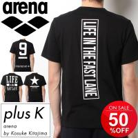 アリーナ(arena)から、メンズ半袖Tシャツです。  北島康介氏のプロデュースによる+K aren...