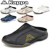 イタリアの人気ブランド「Kappa」のメンズ向けリラックスタイプスニーカーです。。  スピード感のあ...