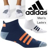 ★メール便2点までOK★  アディダス(adidas)から、フィット感・通気性に優れるテニスソックス...