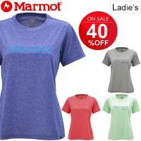 ★メール便1点までOK★  マーモット(Marmot)から、レディースの半袖Tシャツです。 Clim...