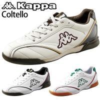 イタリアの人気ブランド「Kappa」のメンズ向けサッカータイプのメンズスニーカーです。  シンプルな...