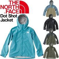 ノースフェイス(THE NORTH FACE)から、ドットショットジャケットです  アウトドア用防水...