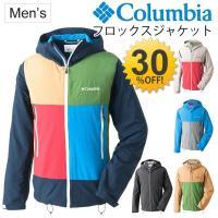 コロンビア(Columbia)からメンズのフロックスジャケットです。  撥水性に優れ、シミ汚れを防ぐ...