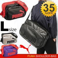 プーマから、マットタイプのショルダーバッグです。  フロントにはジッパー付きの大型ポケットを装備。 ...