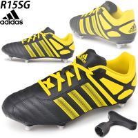 アディダス(adidas)から、ベーシックでスタンダードなラグビー専用スパイクです。   ●素材● ...