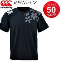 カンタベリーから、左肩に日本代表の象徴サクラをあしらった半袖コットンTシャツです。  ●素材● コッ...